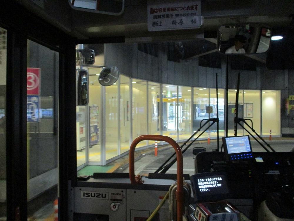 2018.8.10 (27) 静鉄バス - 新静岡バスターミナル 1000-750