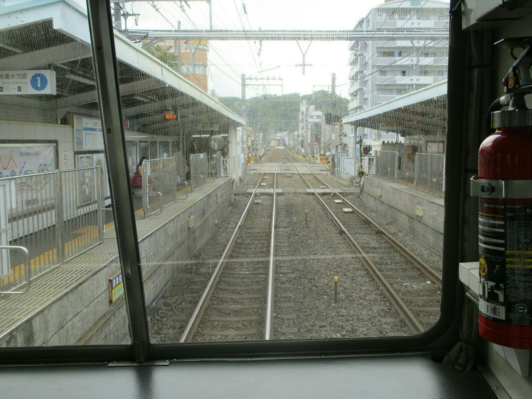 2018.8.10 (31) 柚木いきふつう - 日吉町 1800-1350