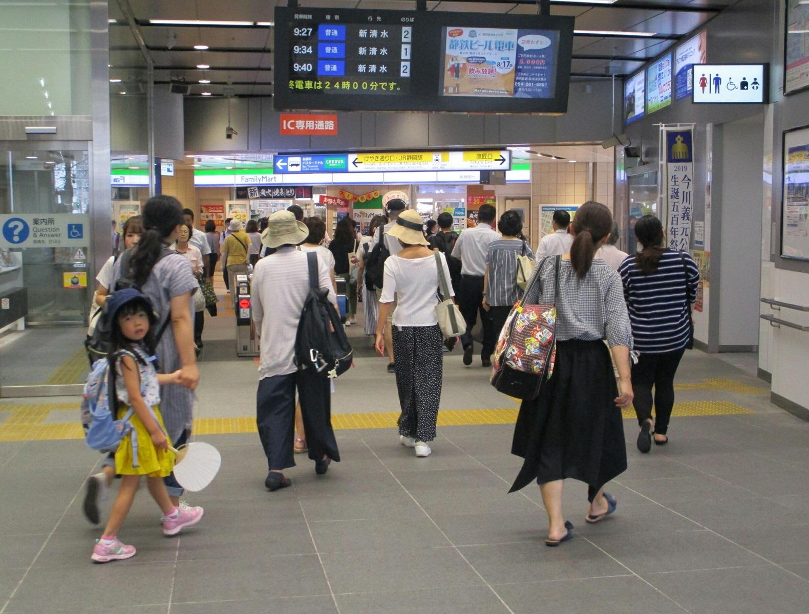 2018.8.10 (34) 新静岡 - かいさつ 1580-1200