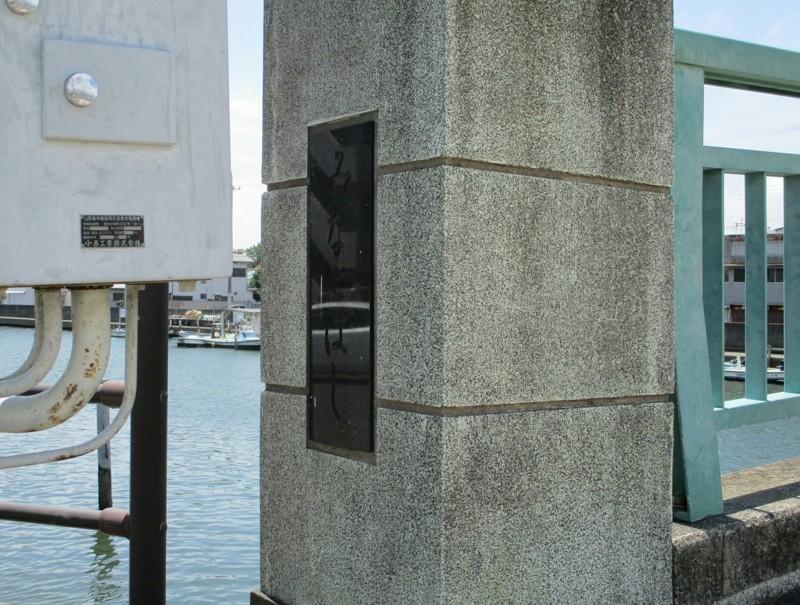 2018.8.10 (94) 清水 - 港橋 1190-900