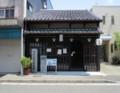 2018.8.10 (98) 清水 - 次郎長生家 1900-1480
