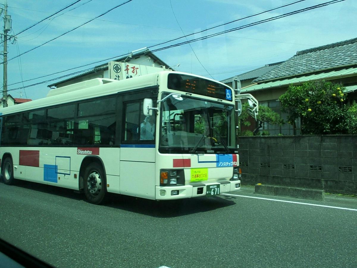 2018.8.10 (104) 東海大学三保水族館いきバス - はんたいバス(回送バス) 1200-900