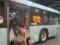 2018.8.10 (136) 新静岡バスターミナル - 静鉄バス 1200-900
