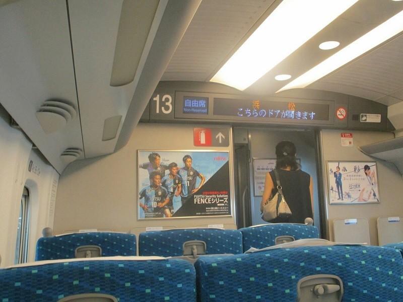 2018.8.10 (142) 名古屋いきこだま663号 - 浜松 800-600
