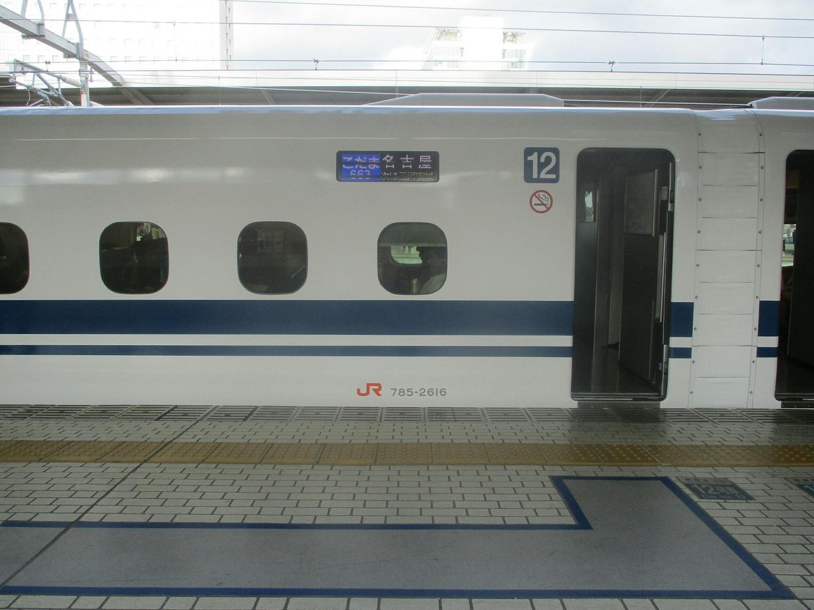 2018.8.10 (144) 豊橋 - 名古屋いきこだま663号 1600-1200