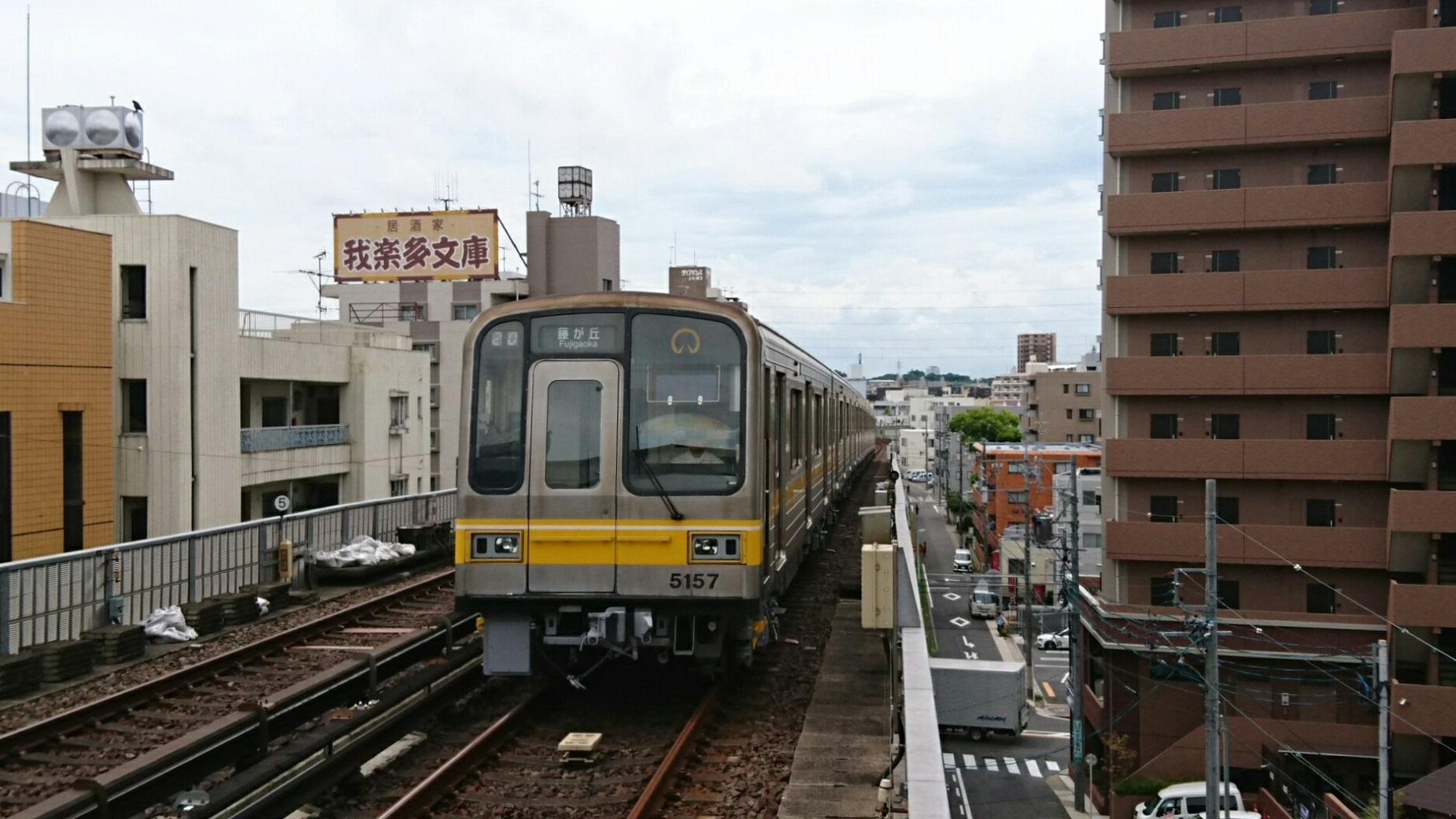 2018.8.16 (0あ) 本郷 - 藤が丘いき 1850-1040