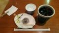 2018.8.16 (0こ) はなごよみ - アイスコーヒーとまんじゅう 960-540
