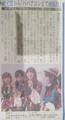 2018.8.17 (33) 岐阜 - AKB48ニュース 960-1760