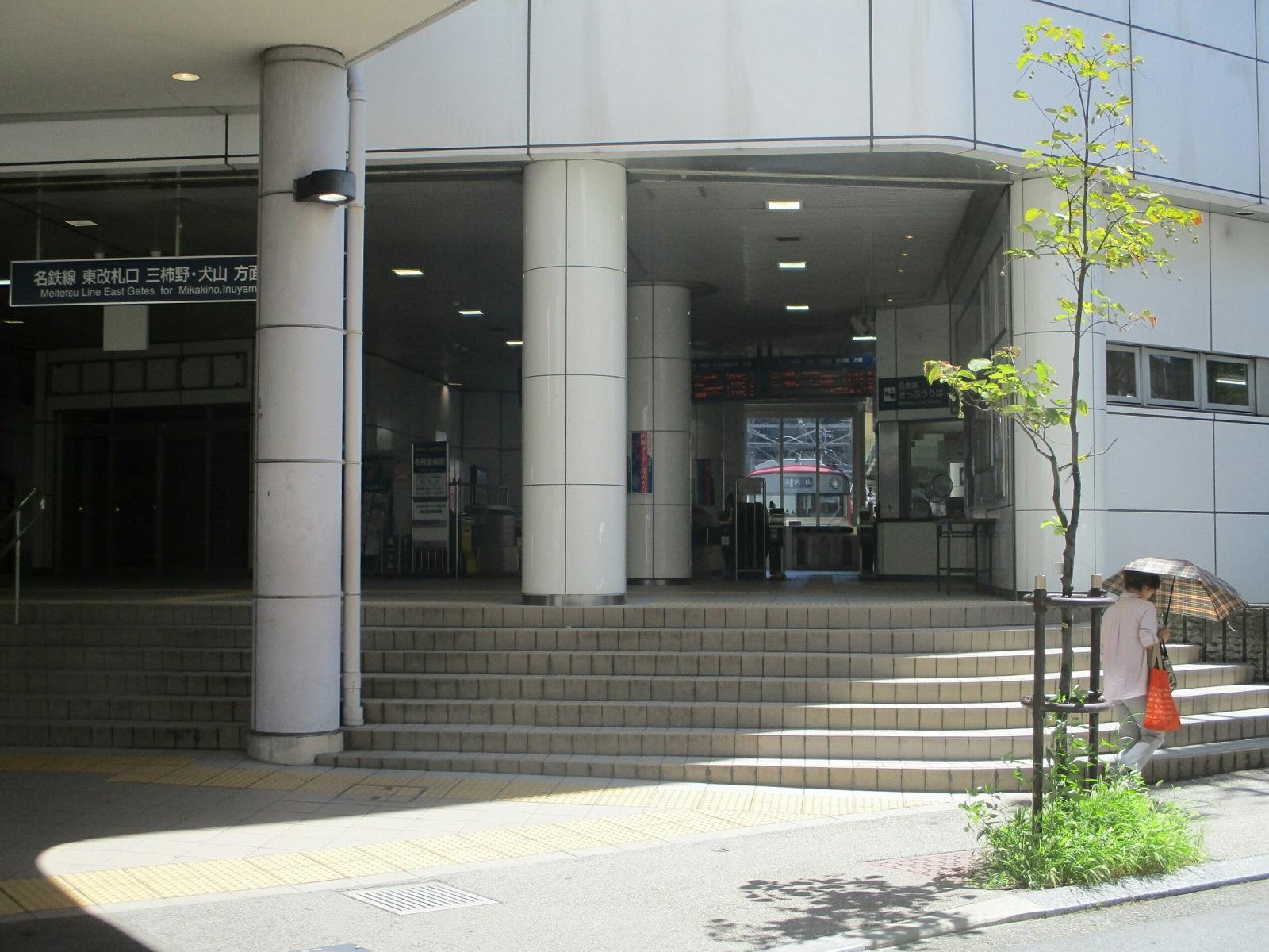 2018.8.17 (34) 岐阜 - かいさつ(各務原線) 1600-1200