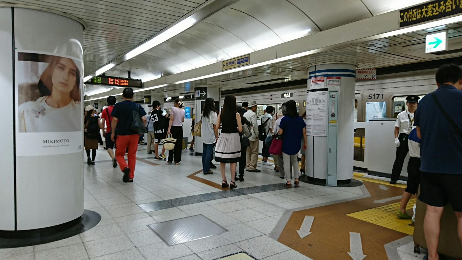 2018.8.20 (4) 名古屋 - 藤が丘いき 1830-1030
