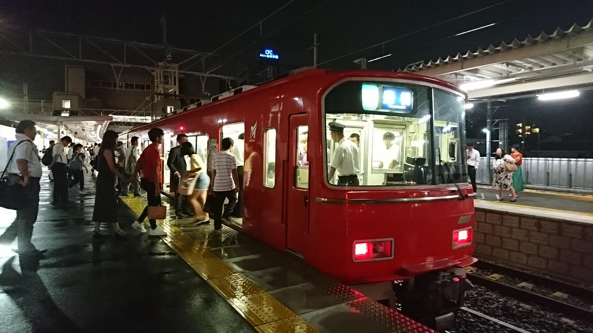 2018.8.20 (7) 知立 - 豊橋いき急行 1920-1080