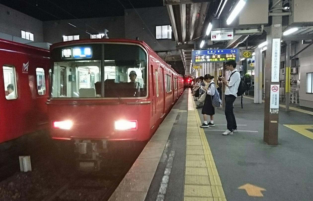 2018.8.20 (9) しんあんじょう - 西尾いきふつう 1260-810