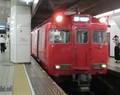 2018.8.23 (9) 名古屋 - 吉良吉田いき急行 1520-1200