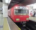 2018.8.23 (11) 名古屋 - 河和いき急行 1260-1050