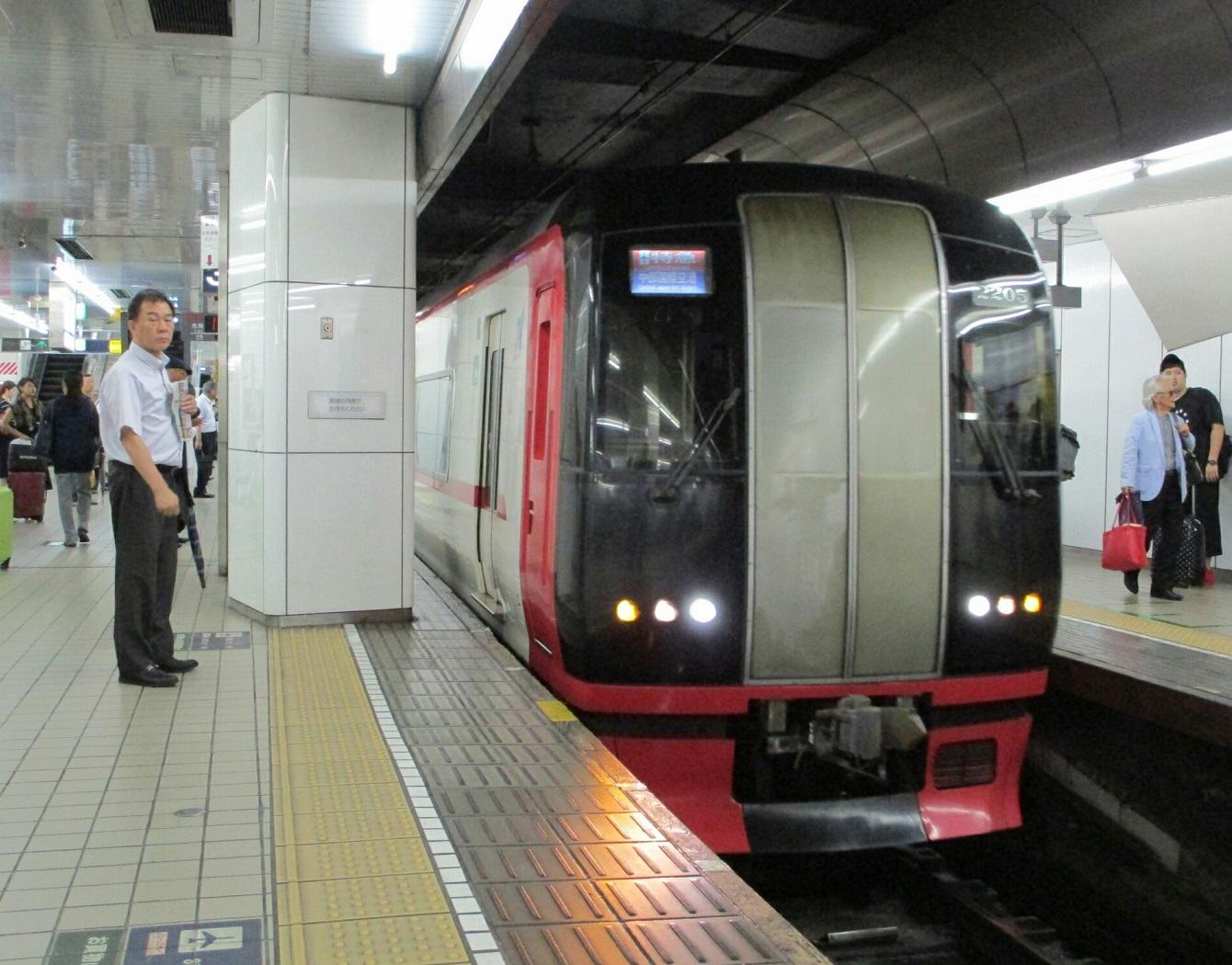 2018.8.23 (13) 名古屋 - セントレアいき特急 1340-1050