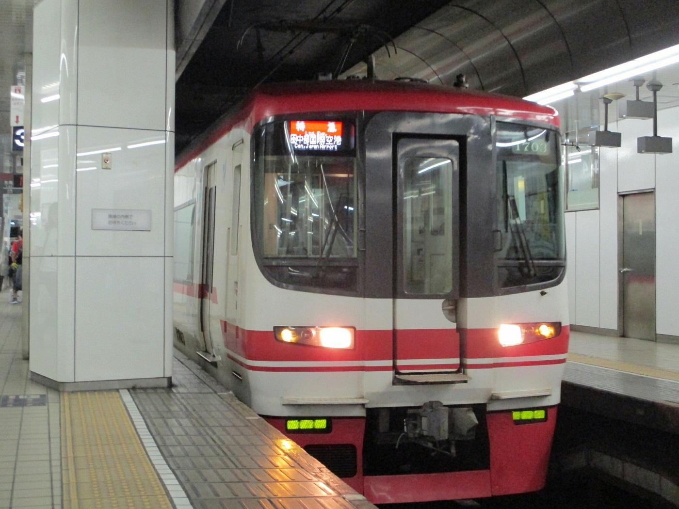 2018.8.25 (20) 名古屋 - セントレアいき特急 1400-1050