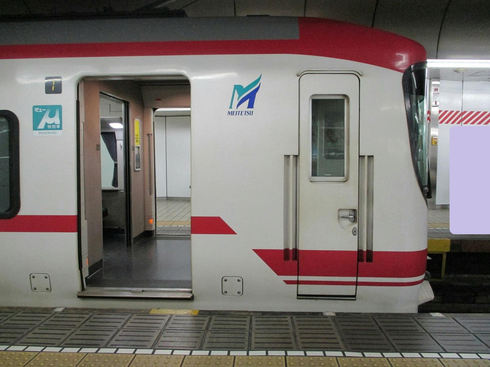 2018.8.25 (21) 名古屋 - セントレアいき特急 1600-1200