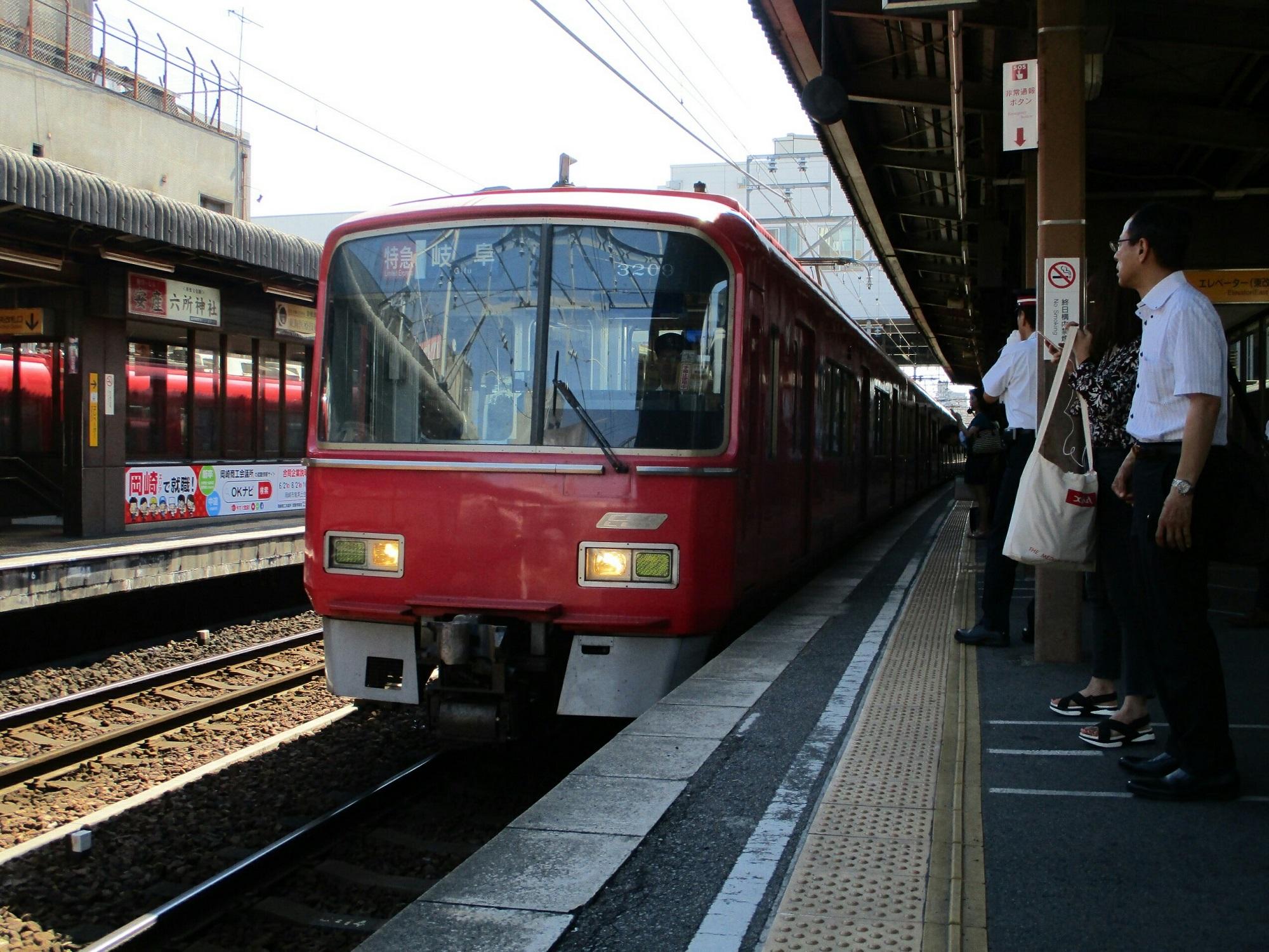 2018.8.27 (15) 東岡崎 - 岐阜いき特急 2000-1500
