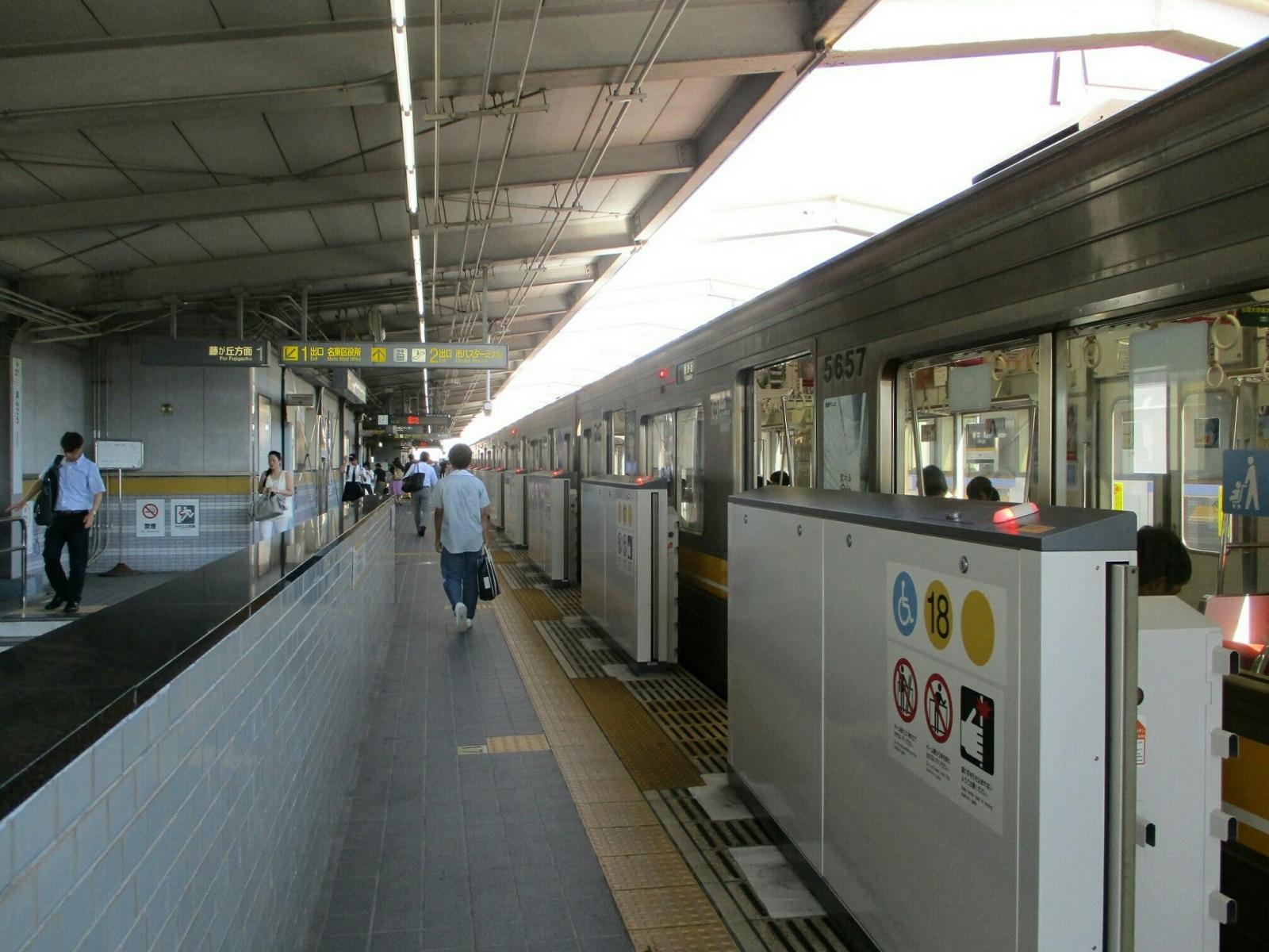 2018.8.27 (50) 本郷 - 藤が丘いき 1600-1200