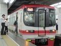 2018.8.27 (55) 名古屋 - セントレアいき特急 1600-1200