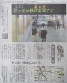 星ヶ丘いき最終電車(ちゅうにち 2018.8.24 ゆうかん) 1290-1590