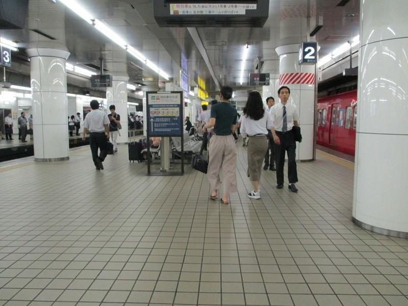 2018.8.28 (21) 名古屋 - 中央ホーム 1600-1200