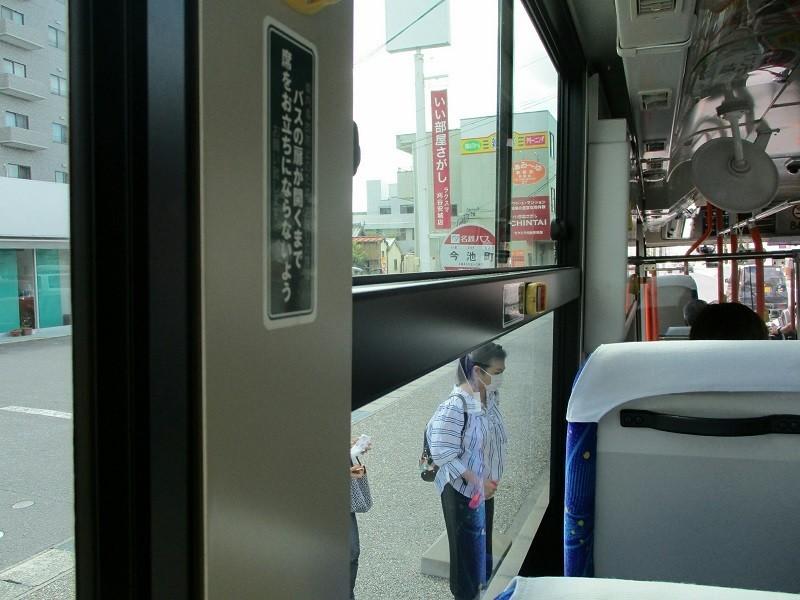 2018.8.29 (7) 更生病院いきバス - 今池町バス停 800-600