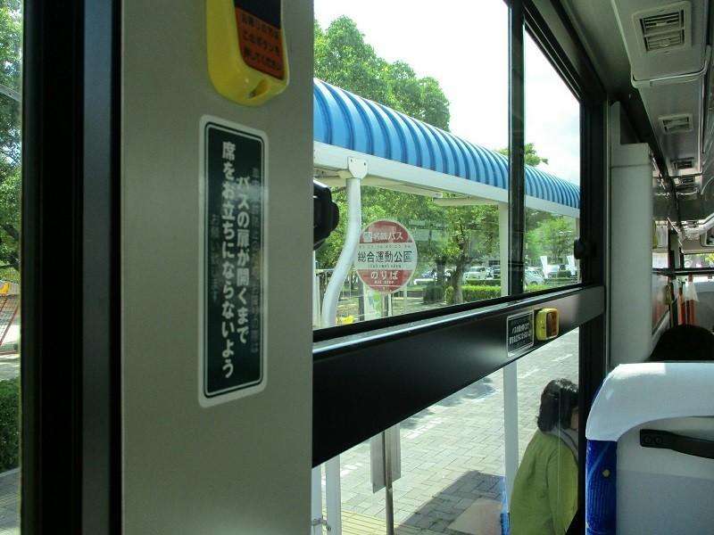 2018.8.29 (9) 更生病院いきバス - 総合運動公園バス停 800-600