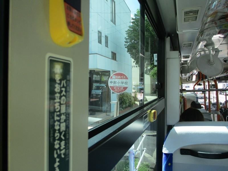 2018.8.29 (11) 更生病院いきバス - 中部小学校バス停 800-600