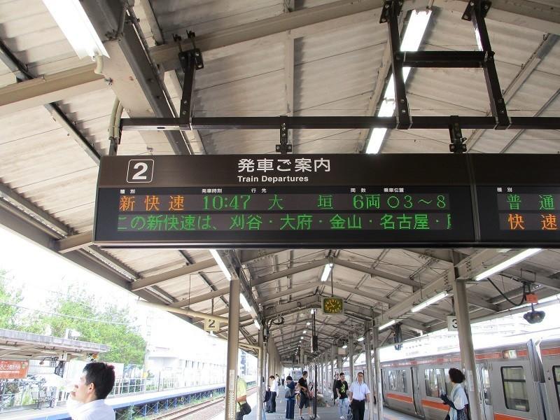2018.8.29 (16) あんじょう - 発車案内板 800-600