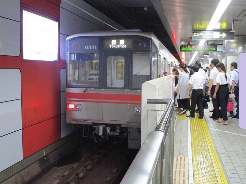 2018.8.29 (40) 名古屋 - 徳重いき 800-600
