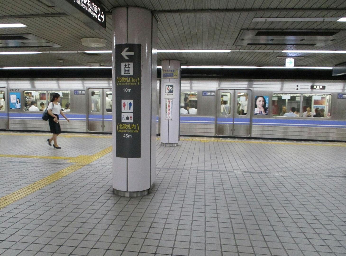 2018.8.29 (42) 久屋大通 - 名城線みぎまわり 1460-1080