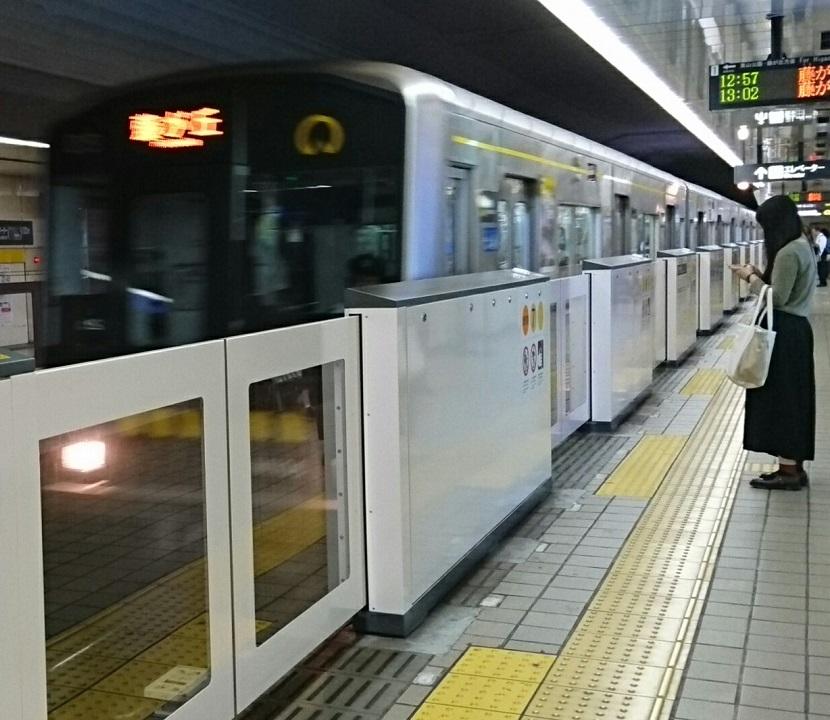 2018.8.29 (106) 本山 - 藤が丘いき 830-720