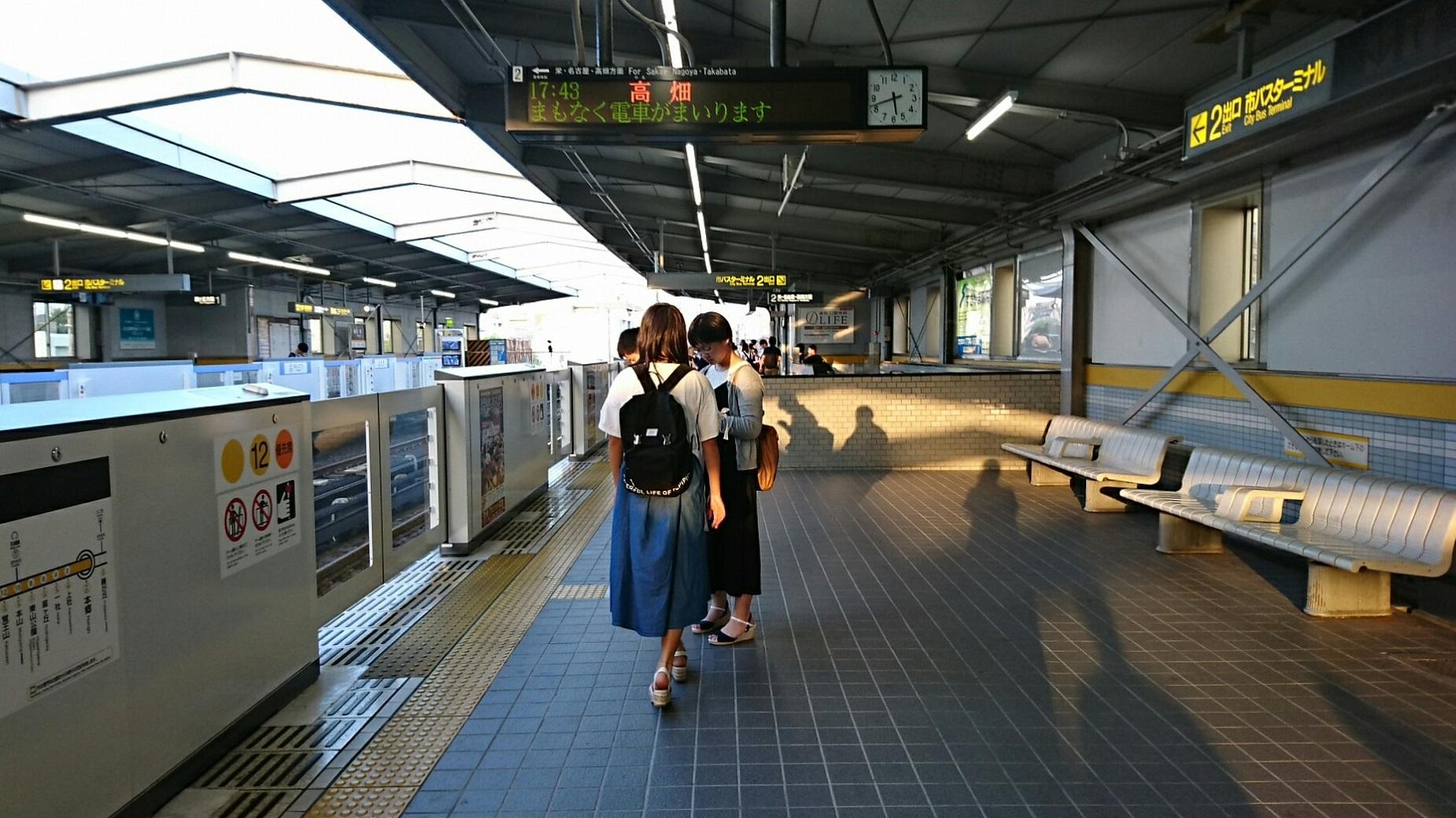 2018.8.29 (111) 本郷 - 発車案内板 1850-1040