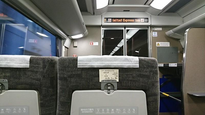 2018.8.29 (119) 豊橋いき特急 - 名古屋 800-450