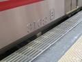 2018.9.4 (16) 東岡崎 - 豊橋いき特急「3168」 800-600