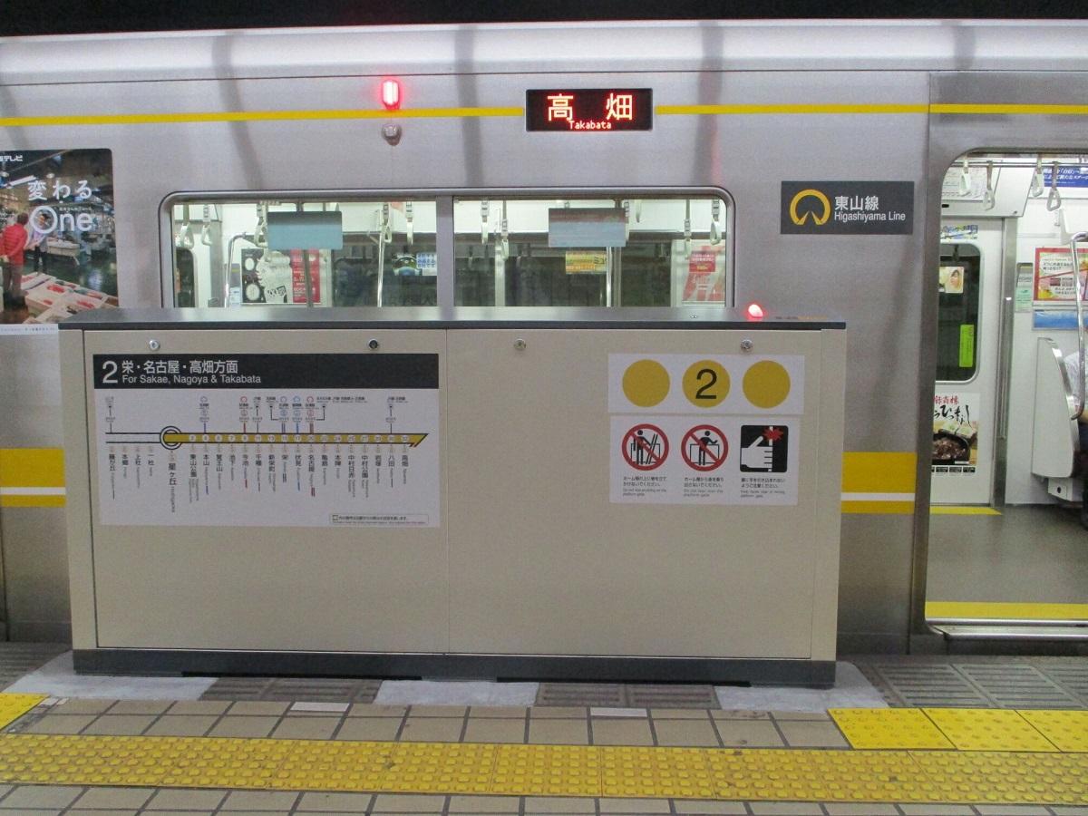 2018.9.4 (67) 星ヶ丘 - 高畑いき 1200-900