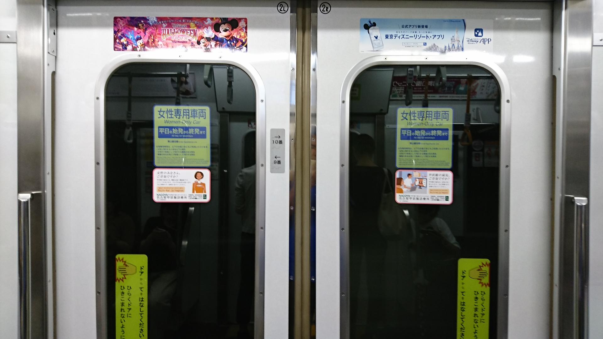 2018.9.4 (1012) 高畑いき - 伏見-名古屋間 1920-1080
