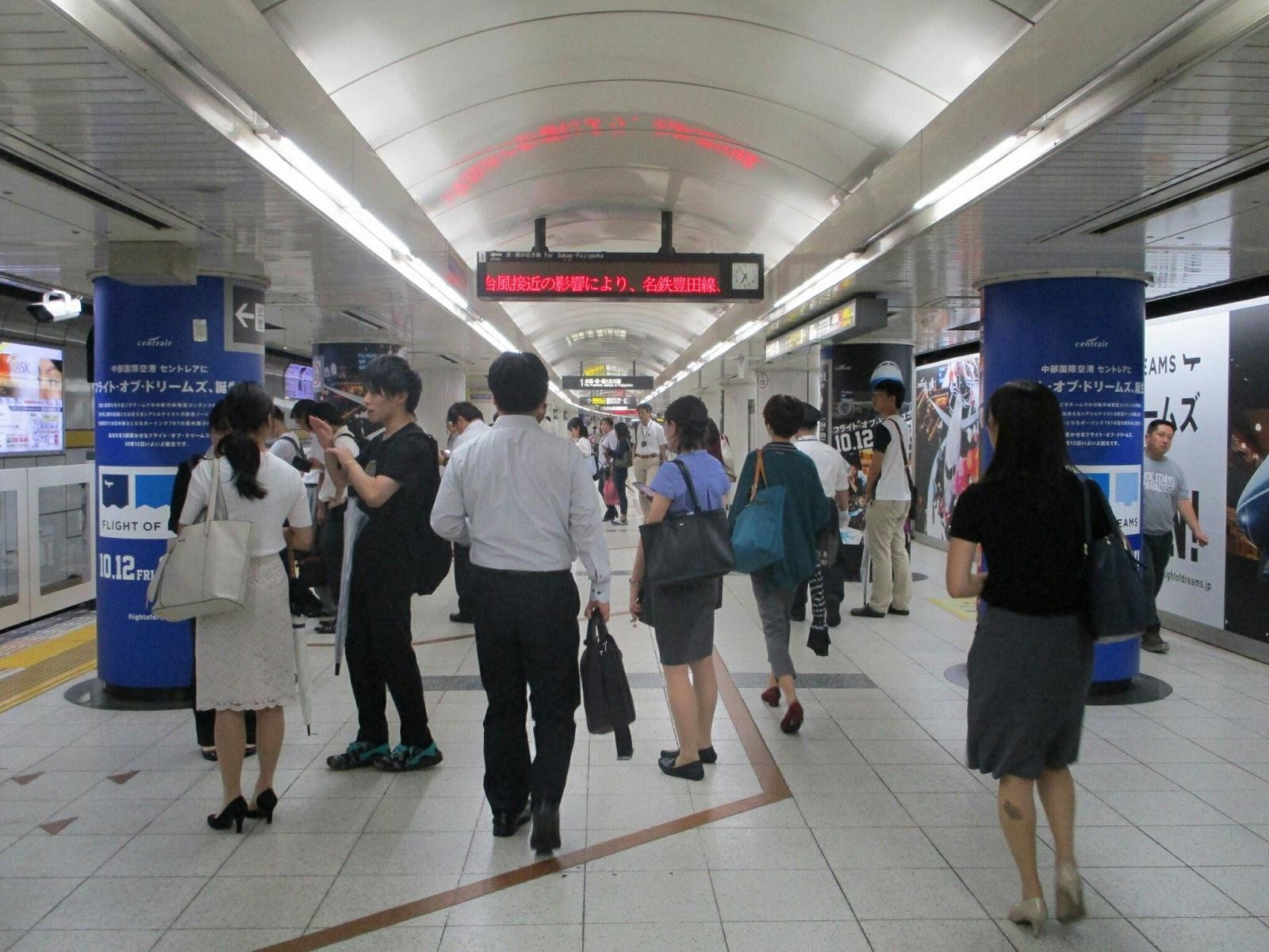 2018.9.4 (71) 名古屋 - 「台風接近の…」 1600-1200