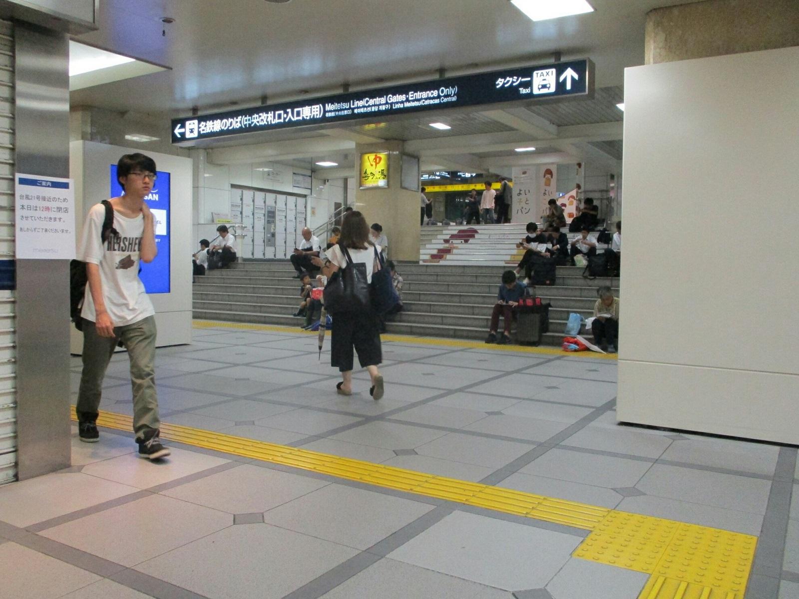 2018.9.4 (76) 名鉄名古屋 - 中央でぐちした階段 1600-1200