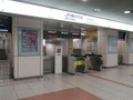 2018.9.4 (82) JR名古屋 - かいさつ 1600-1200