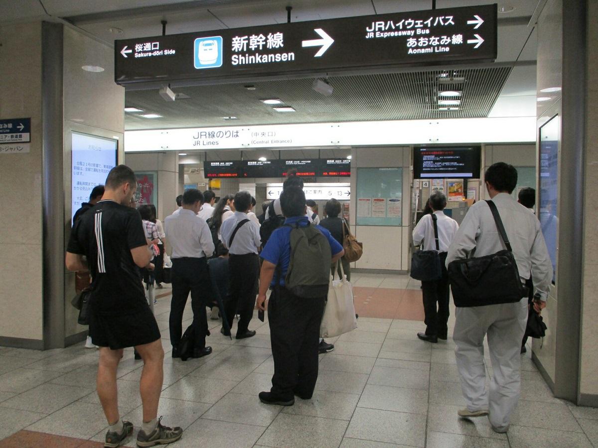 2018.9.4 (84) JR名古屋 - かいさつ 1200-900