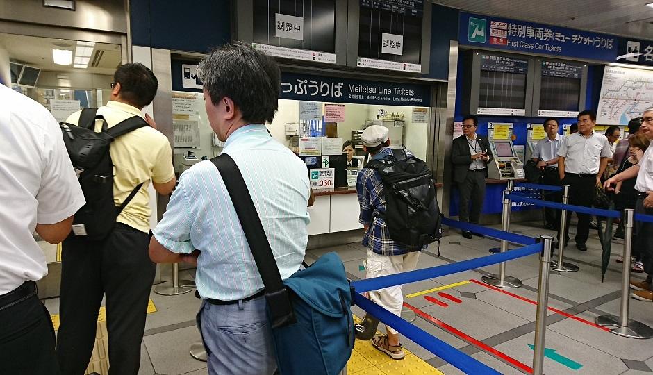 2018.9.4 (1015) 名古屋 - コンコース 940-540