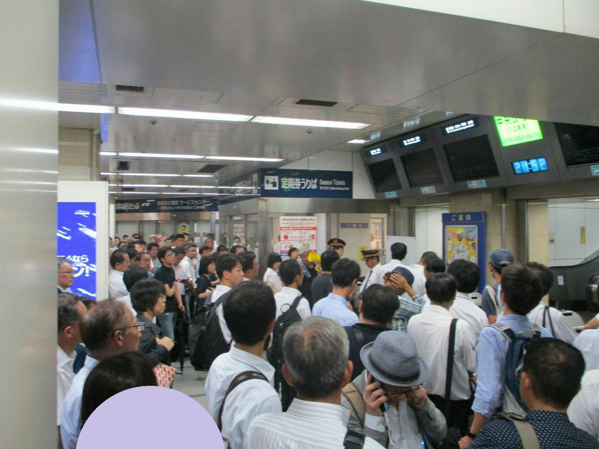 2018.9.4 (88) 名鉄名古屋 - 中央かいさつ 2000-1500