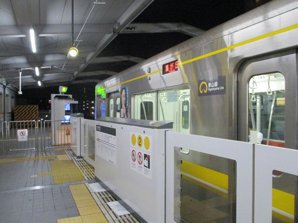 2018.9.4 (93) 本郷 - 藤が丘いき 1200-900