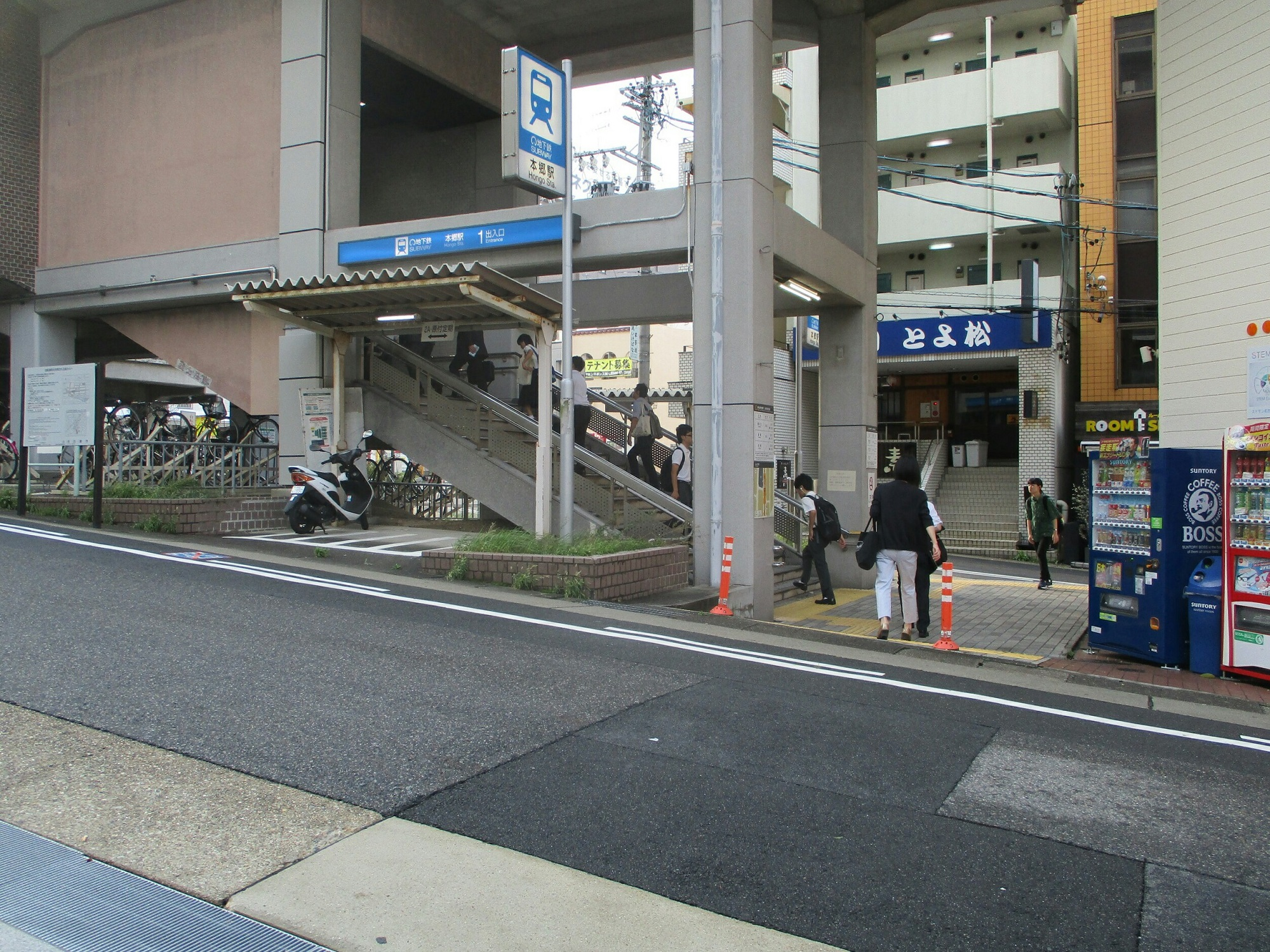 2018.9.5 (2) 本郷 - にしぐち 2000-1500
