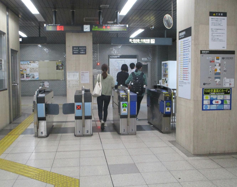 2018.9.5 (3) 本郷 - にしかいさつ 1330-1050
