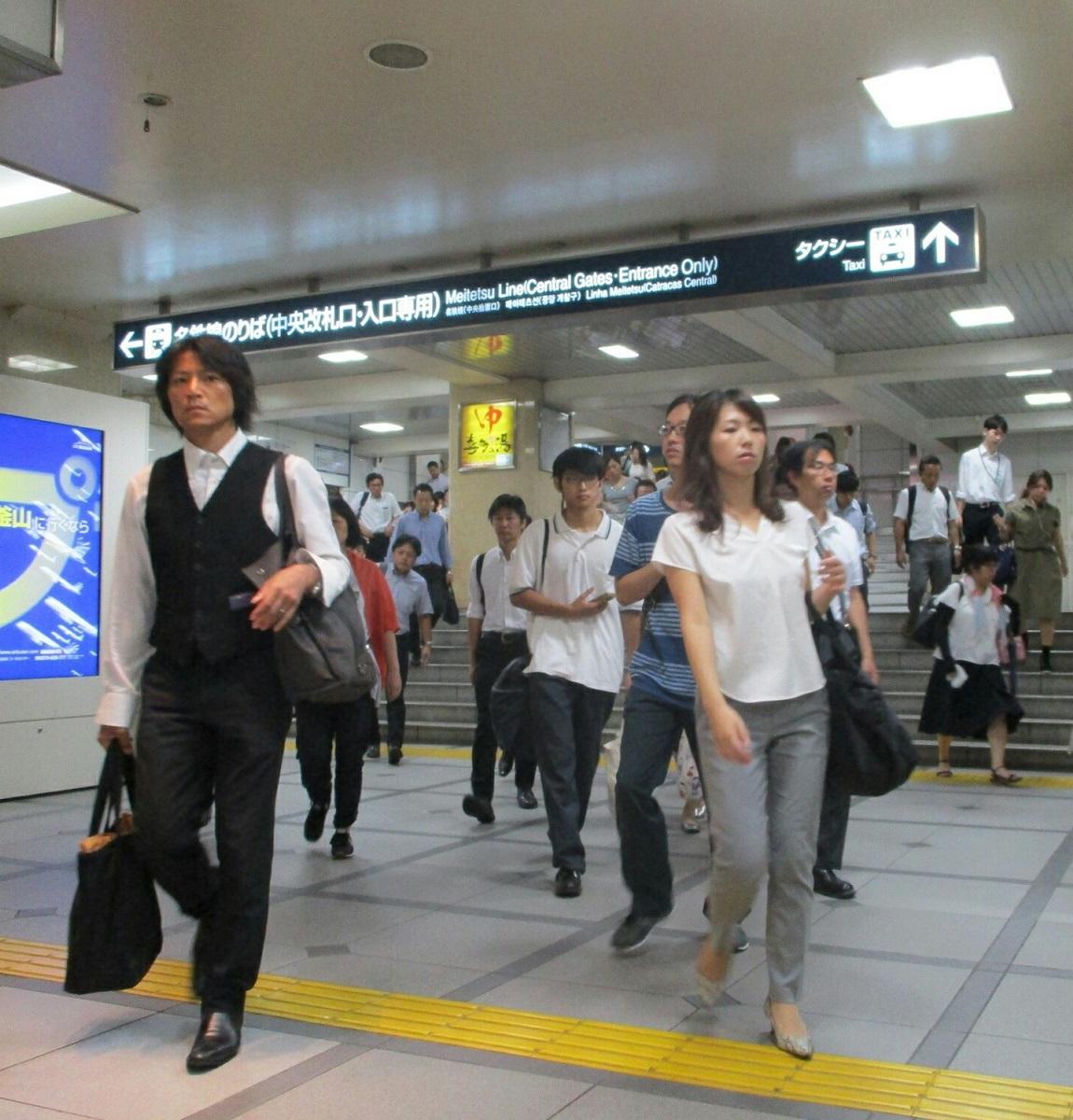 2018.9.5 (7) 名鉄名古屋 - 中央でぐちした階段 1150-1200