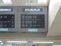 2018.9.5 (11) 名鉄名古屋 - 発車案内板 1200-900