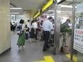 2018.9.5 (12) 名鉄名古屋 - 中央でぐち 1000-750